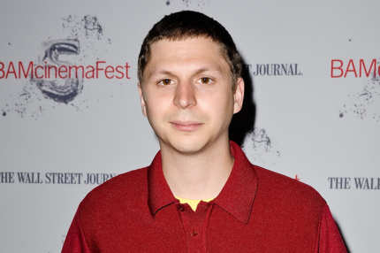 "Actor Michael Cera attends the BAMcinemaFest New York 2013  Screening Of ""Crystal Fairy"" at BAM Harvey Theater on June 21, 2013 in New York City."